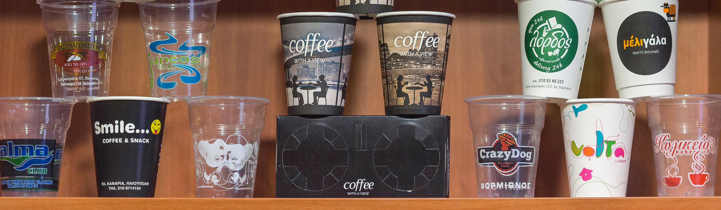 kfa papakonstantinou cups
